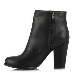 Siyah Bayan Topuklu Bot