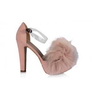 Gelin Ayakkabısı Pudra Kürklü Model