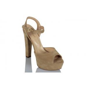 Platform Ayakkabı Bej Süet Modeli
